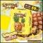 สบู่สับปะรด (ไพน์แอพเพิล บอตี้ โซฟ) Sa-Bu thumbnail 6