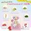 PEPO พีโป้ ลดน้ำหนัก by mayziio thumbnail 4
