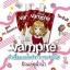 Mayziio Vampire หัวเชื้อแวมไพร์ สูตร PH Balance thumbnail 1