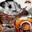 กาแฟ วัวชน คนสู้ coffee like ของแท้💯 เพิ่มพลังให้ท่านชาย 10ซอง thumbnail 6