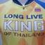 เสื้อปั่นจักรยานแขนสั้น LONG LIVE THE KING : NS1701010 thumbnail 7