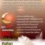BCS Horse Oil Facial Night Cream ครีมม้าหน้าเงา ครีมบำรุงกลางคืน thumbnail 2