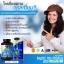 ขายAuswelllife Liquid Calcium plus Vitamin D3 (เสริมสร้างและบำรุงกระดูก) thumbnail 3