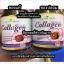 Colla Rich Collagen คอลลาริช คอลลาเจน 60 เม็ด thumbnail 7