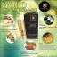 เซนนาร่าเซรั่ม Zennara Gold Dry Oil Shimmer thumbnail 4