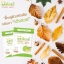 ขายวิตามินแตงไบรท์ Vitamin Melon thumbnail 7