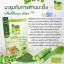 ชามะรุม ตรานลินบ้านใบชา Moringa Tea thumbnail 3