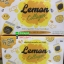 เลม่อนคอลลาเจน lemon Collagen ตราโบนิต้า thumbnail 5