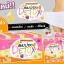 น้ำชงส้มป่อย by ovi (สูตรใหม่) thumbnail 1