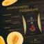 Pananchita SOL ผลิตภัณฑ์อาหารเสริม ลดความอ้วน+ผิวใส 10 ซอง thumbnail 3
