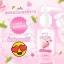 เซรั่มสตรอว์เบอร์รี่ขาว by SOFT & SOAP thumbnail 3