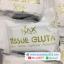 ทิชชูกลูต้า Nax Tissue Gluta thumbnail 1
