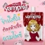 Mayziio Vampire หัวเชื้อแวมไพร์ สูตร PH Balance thumbnail 3