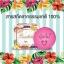 สบู่มาร์คผิวบุ๋มบิ๋ม (Bumebime Mask Natural Soap) thumbnail 1