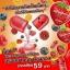วิตามินสตอเบอรี่ Strwberry vitamin thumbnail 8
