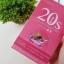 Beautina 20s อาหารเสริมผิว เป๊ก ผลิตโชค thumbnail 2