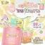 กลูต้า เคบีเอส ไวท์ออร่า GLUTA KBS By WhiteAura (7 แคปซูล) thumbnail 2