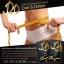 DD Diet & Detox อาหารเสริมลดน้ำหนัก thumbnail 4