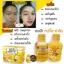 Gold Honey Set เซรั่มน้ำผึ้งทองคำ & โทนเนอร์น้ำผึ้งทองคำ thumbnail 3