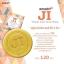 สบู่อมาโด้ เจไอ ทริปเปิ้ล แอนตี้ แอคเน่ โซป Amado JI Triple Anti Acne Soap thumbnail 6