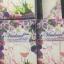 Vimlona Roche วิมโลน่า โรเซ่ (ดีท็อกซ์ลิ้นจี่กุหลาบ) thumbnail 14