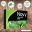 Novy broccoli โนวี่ บร็อคโคลี่ อาหารเสริมลดน้ำหนัก thumbnail 10