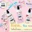 โลชั่นน้ำหอม YES Perfume Lotion (YES I LOVE ) thumbnail 2