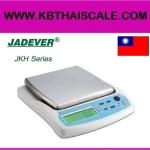ตาชั่งดิจิตอล เครื่องชั่งดิจิตอล เครื่องชั่งแบบตั้งโต๊ะ 1000g ความละเอียด0.2g แท่น140x140mm. ยี่ห้อ JADEVER รุ่น JKH-1000
