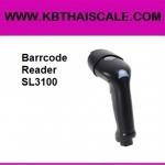เครื่องอ่านบาร์โค้ด บาร์โค้ดสแกนเนอร์ เครื่องยิงบาร์โค้ด เลเซอร์บาร์โค้ด Barcode Scanner POS Barrcode Reader SL3100 (ไม่รวมขาตั้ง)