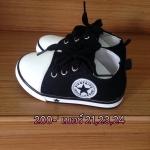Converse เด็ก 24 ดำ