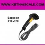 บาร์โค้ด เครื่องอ่านบาร์โค้ด บาร์โค้ดสแกนเนอร์ บาร์โค้ดสแกนเนอร์ USB Laser Handheld Barcode XYL-820 Scanner/Reader for Desktop/Laptop