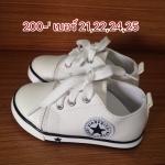Converse เด็ก 24 สีขาว