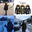 เสื้อกันหนาว PAKA : ฮู๊ดถอดขนได้ ใส่ได้ทั้งชาย และ หญิง thumbnail 12