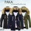 เสื้อกันหนาว PAKA : ฮู๊ดถอดขนได้ ใส่ได้ทั้งชาย และ หญิง thumbnail 14