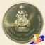 เหรียญ 600 บาท พระราชพิธีฉลองสิริราชสมบัติ ครบ 60 ปี รัชกาลที่ 9 thumbnail 1