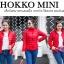 Hokko Mini ซีรีย์นี้ บอกเลย เบา และบาง แต่อุ่นมาก พับใส่กระเป่าง่าย เล็กนิดเดียว ใส่แล้วไม่พอง บวม สไตล์เกาหลี ญี่ปุ่น thumbnail 2