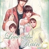 Love is like a rain ( 3 เล่มจบ )