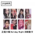 ชุดการ์ด [#SNSD] Girls` Generation [Holiday Ver.]