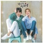 อัลบั้ม #Suspicious Partner O.S.T - SBS Drama (Ji Chang Wook/Nam Ji Hyun)