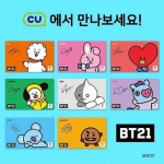[#BTS] #BT21 T-MONEY By BTS : ระบุลายที่ต้องการ