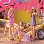 อัลบั้ม #Gugudan SEMINA - [SEMINA] Single