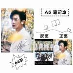 สมุด #EXO PLANET4 (ขนาดA5)
