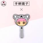 กระจกพกพา #EXO CHANYEOL