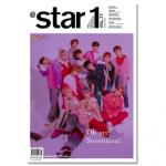 นิตยสาร At star1 2018.08 (Cover : #Seventeen)