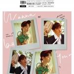 นิตยสาร THE STAR 2018.05 B Type ปก (#WannaOne : Ong Seong Woo, Lai Kuan-Lin)