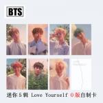 ชุดการ์ด #BTS 2017 Love Yourself Ver.O