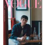 นิตยสาร #VOGUE 2018.08 A Type (#EXO : #SEHUN) *Poster gift