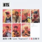 ชุดการ์ด #BTS 2017 Love Yourself Ver.E