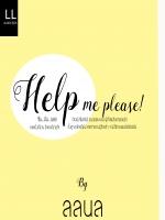 Help me please!
