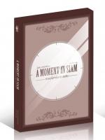 ตำหนิ Boxset A moment in Siam กาลครั้งหนึ่ง ณ สยาม ผู้เเต่ง ทรราชน้อย